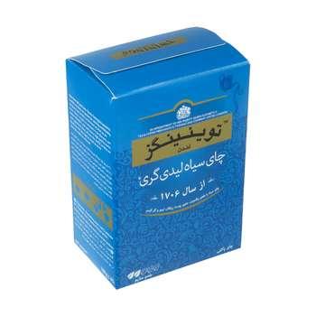 چای سیاه لیدی گری توینینگز - 100 گرم