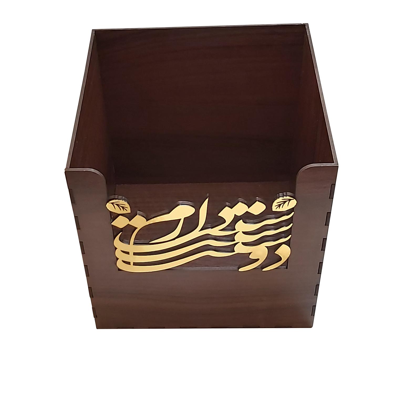 جعبه هدیه چوبی طرح love مدل hv10