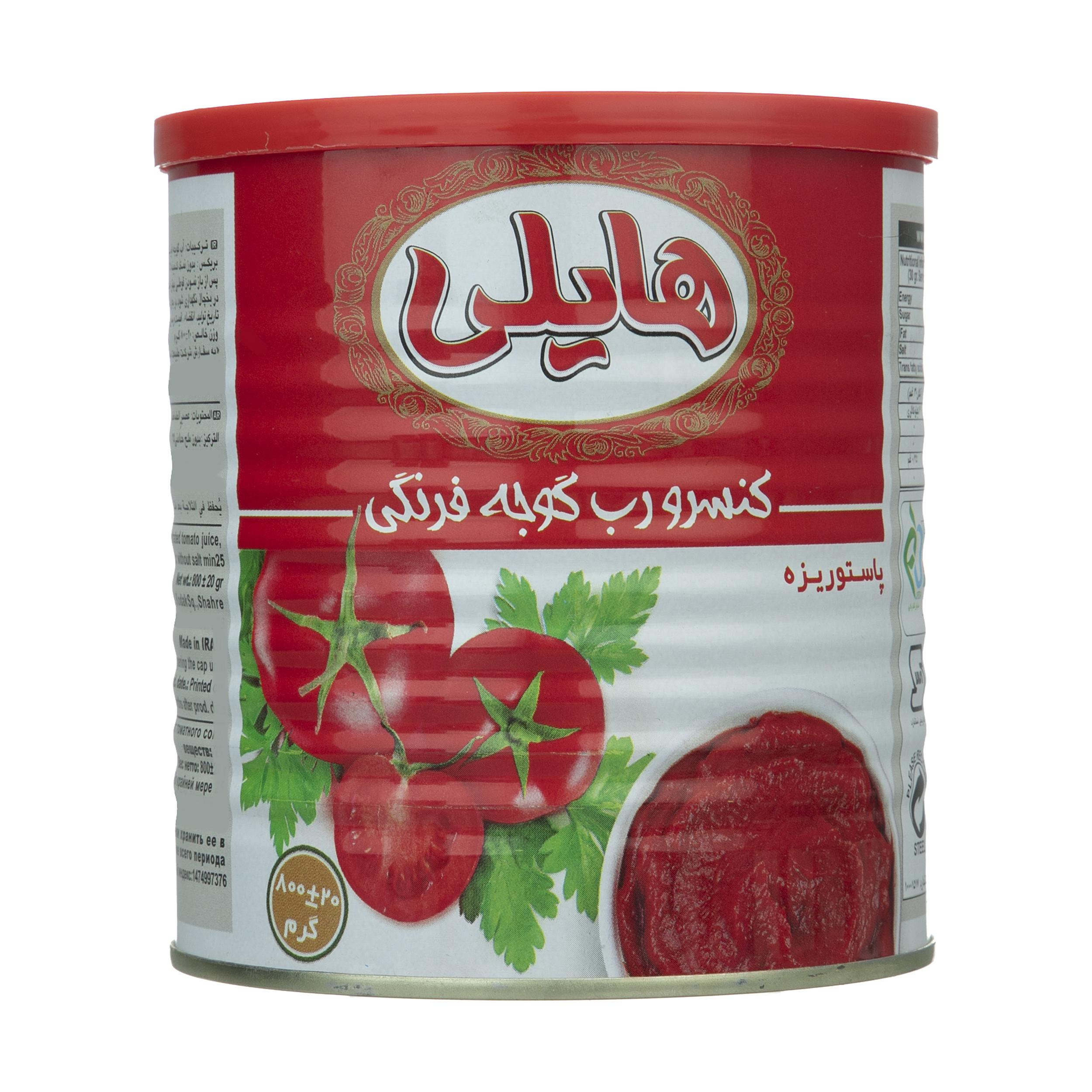 رب گوجه فرنگی هایلی - 800 گرم