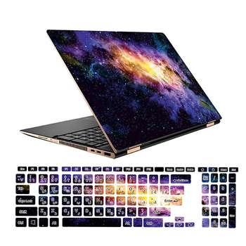 استیکر لپ تاپ طرح Space کد 03 مناسب برای لپ تاپ 15.6 اینچ به همراه برچسب حروف فارسی کیبورد