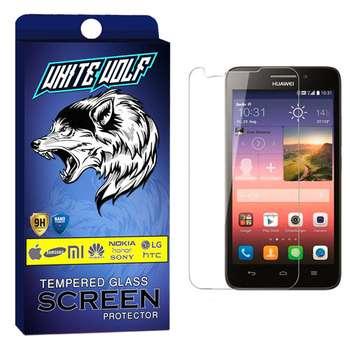 محافظ صفحه نمایش وایت ولف مدل WGS مناسب برای گوشی موبایل هوآوی  Y3 II