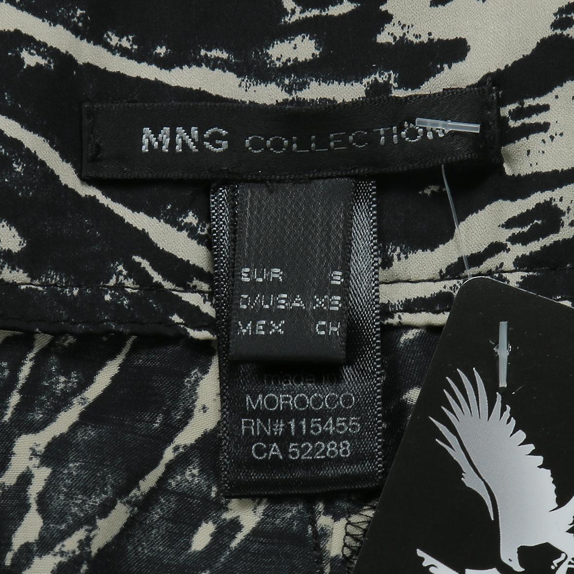 خرید                                      شلوار زنانه مانگو مدل 3619