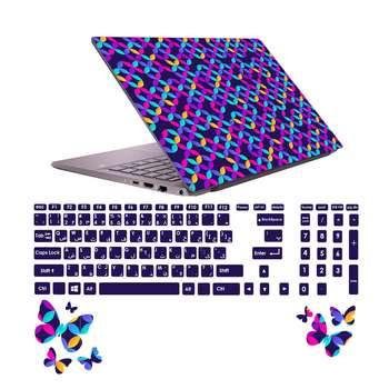 استیکر لپ تاپ صالسو آرت مدل 5024 hk به همراه برچسب حروف فارسی کیبورد