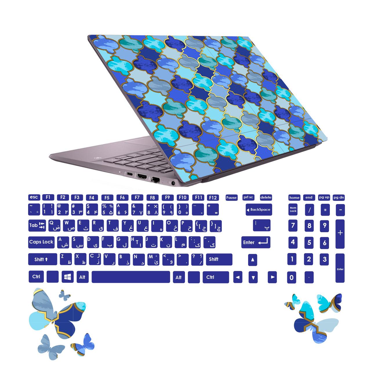 استیکر لپ تاپ صالسو آرت مدل 5028 hk به همراه برچسب حروف فارسی کیبورد