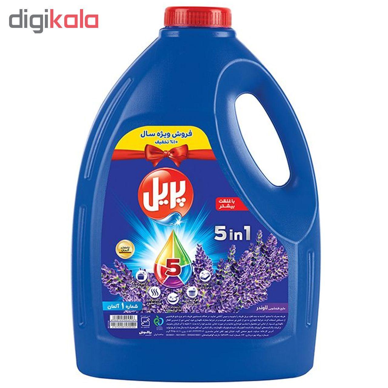 مایع ظرفشویی پریل مدل Lavender حجم 3.75 لیتر main 1 1