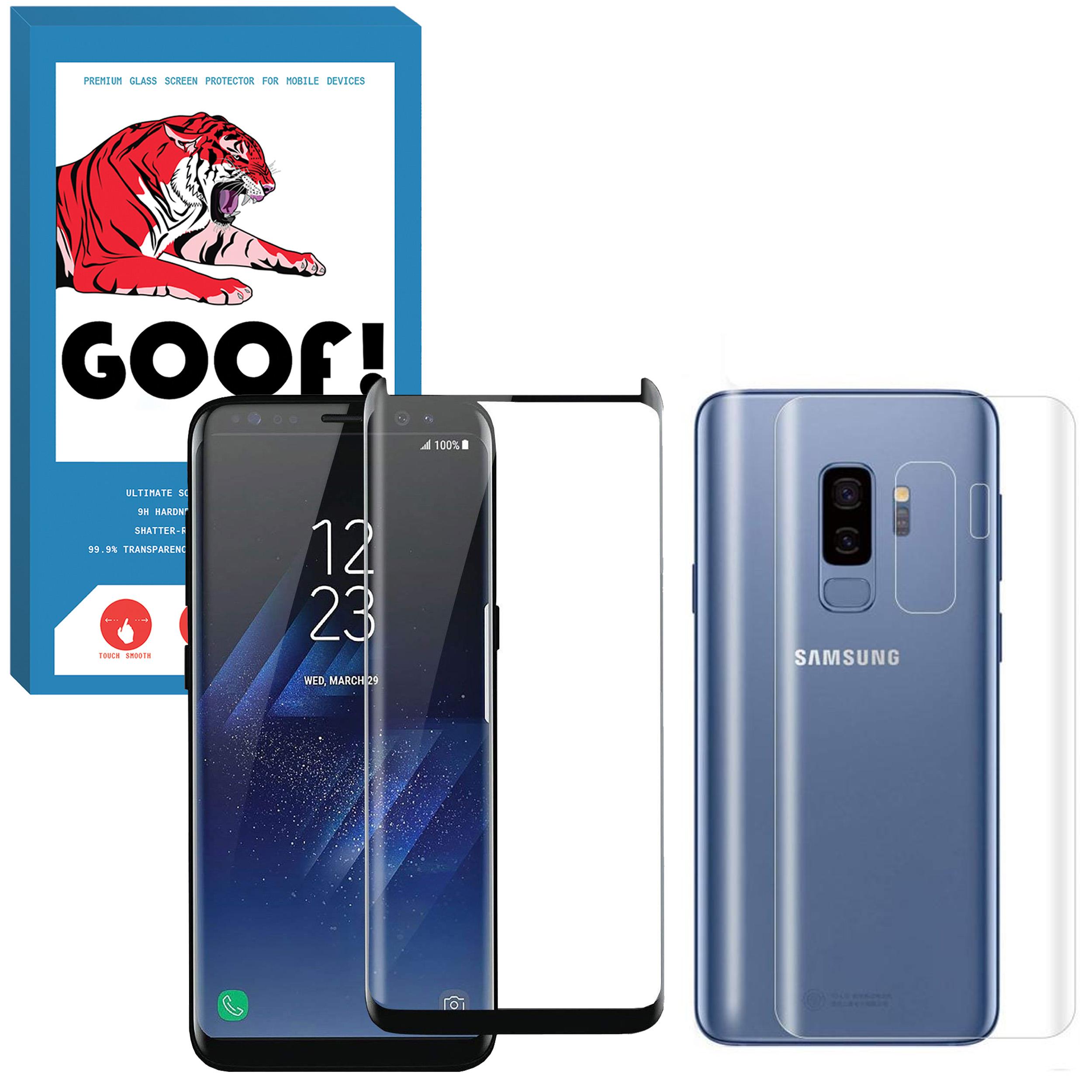 محافظ صفحه نمایش گوف مدل FUG-022 مناسب برای گوشی موبایل سامسونگ Galaxy S9 Plus به همراه محافظ پشت گوشی مدل TPG-022