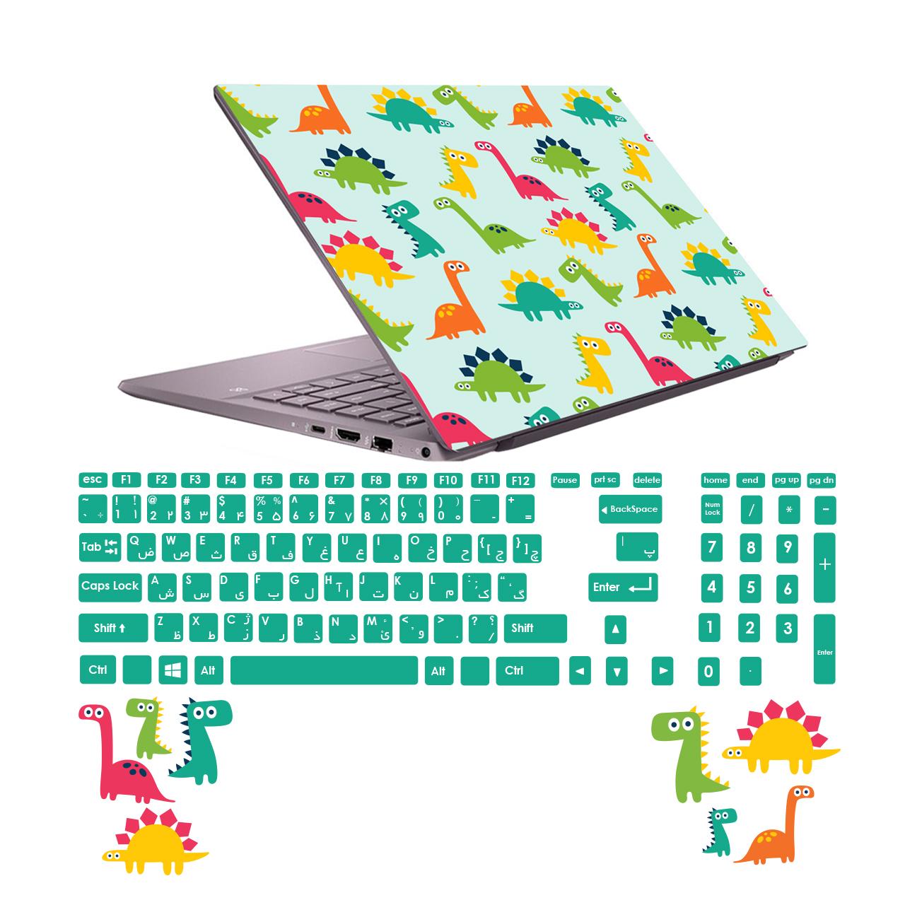 استیکر لپ تاپ صالسو آرت مدل 5029 hk به همراه برچسب حروف فارسی کیبورد