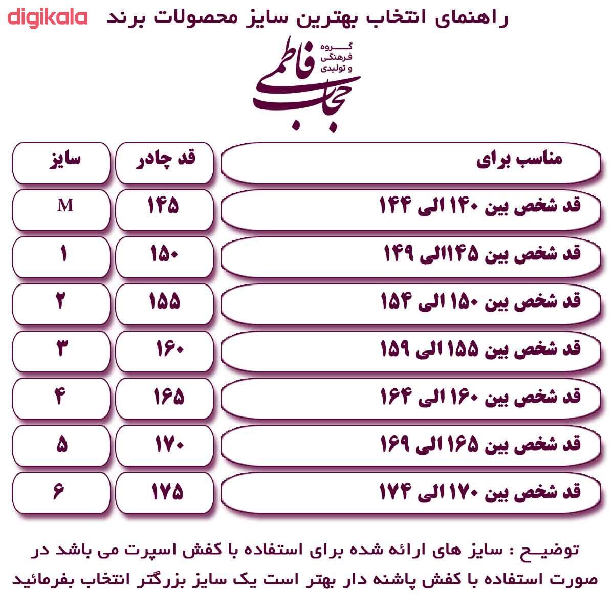چادر حجاب فاطمی مدل سما کد Kan 1049 main 1 3