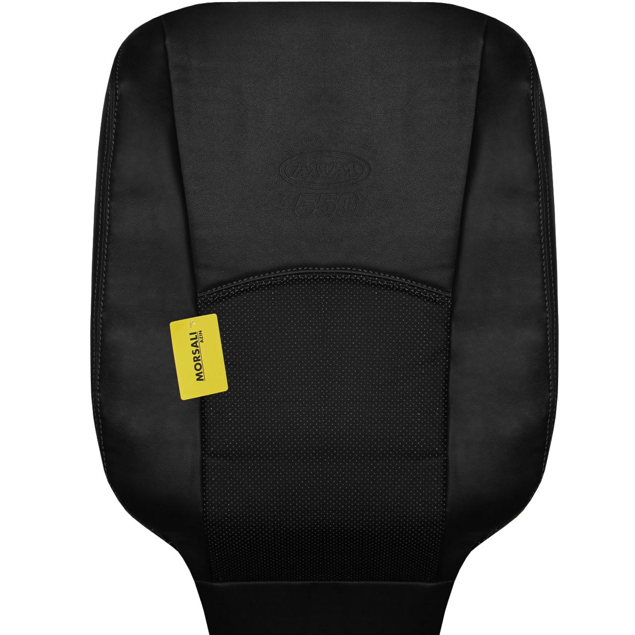 روکش صندلی خودرو آذین مرسلی کد AZ132 مناسب برای ام وی ام 550