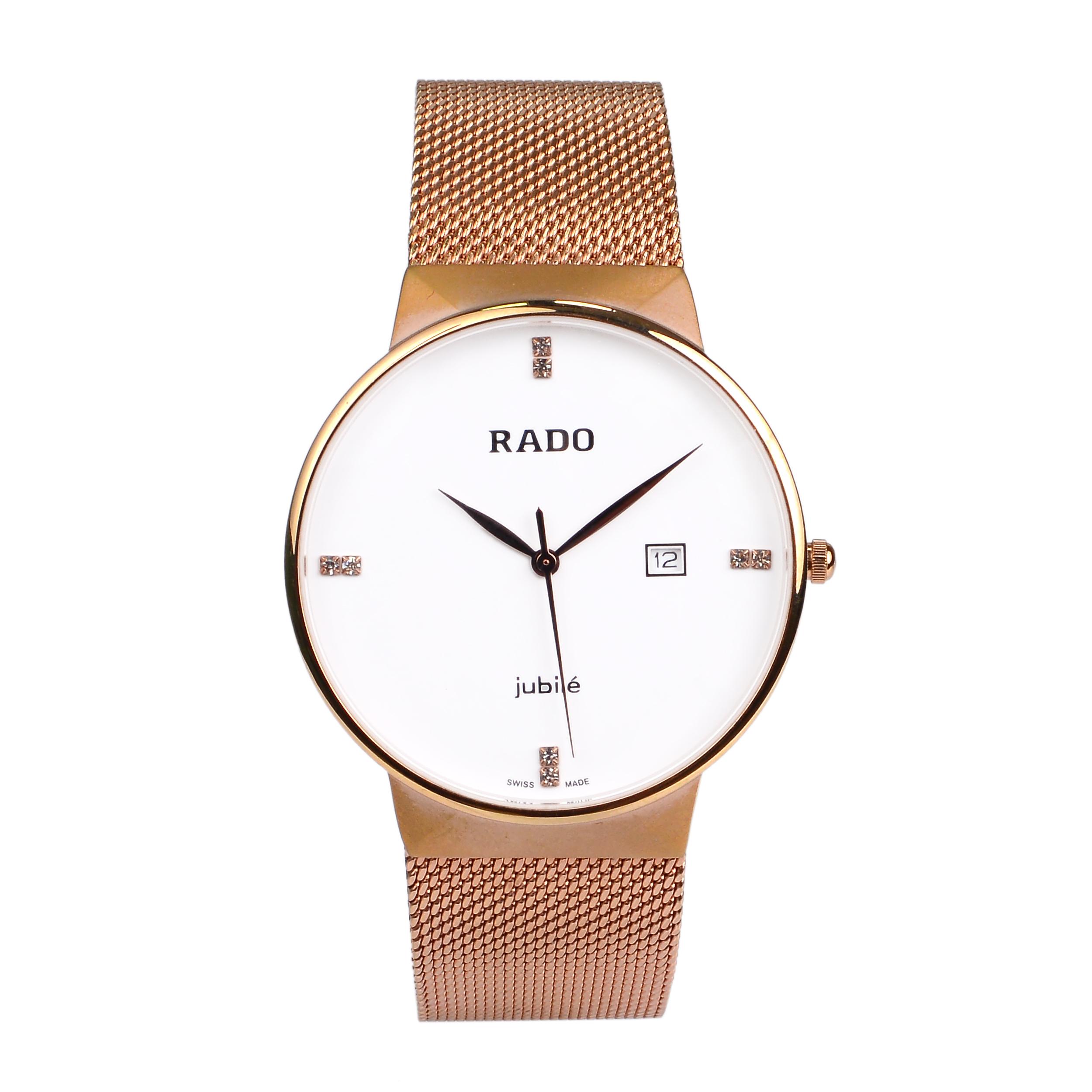 ساعت مچی عقربه ای مردانه مدل R22188