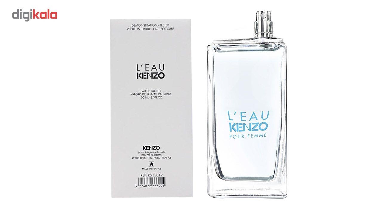 تستر ادو تویلت زنانه کنزو مدل LEau Kenzo حجم 100 میلی لیتر -  - 2