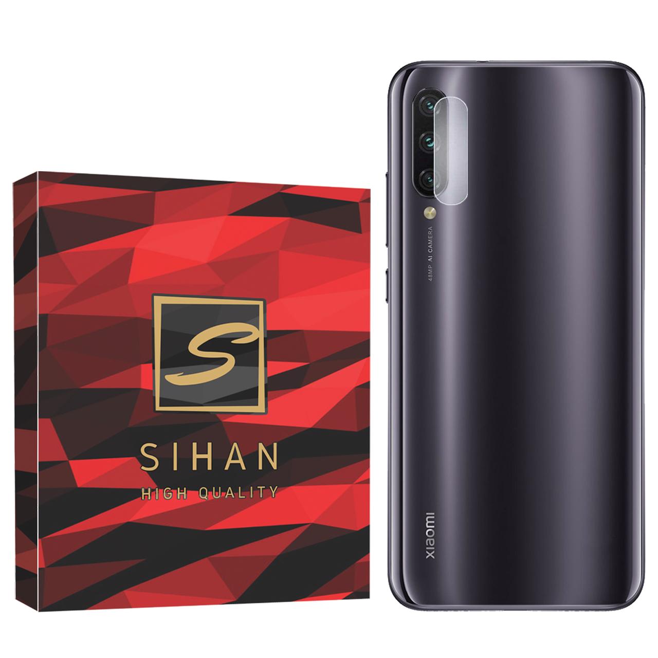 محافظ لنز دوربین سیحان مدل GLP مناسب برای گوشی موبایل شیائومی mi A3              ( قیمت و خرید)