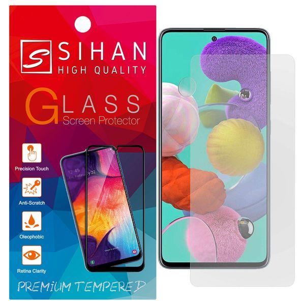 محافظ صفحه نمایش سیحان مدل CLT مناسب برای گوشی موبایل سامسونگ Galaxy A51
