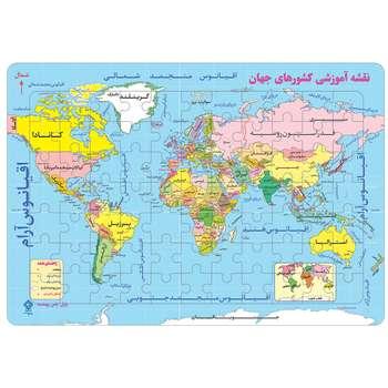 پازل 77 تکه یاس بهشت مدل نقشه آموزشی کشورهای جهان