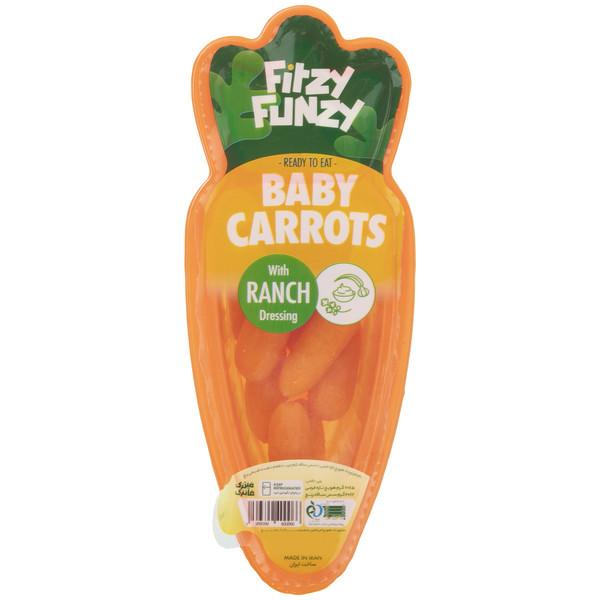 بچه هویج فیتزی فانزی با سس رنچ - 70 گرم
