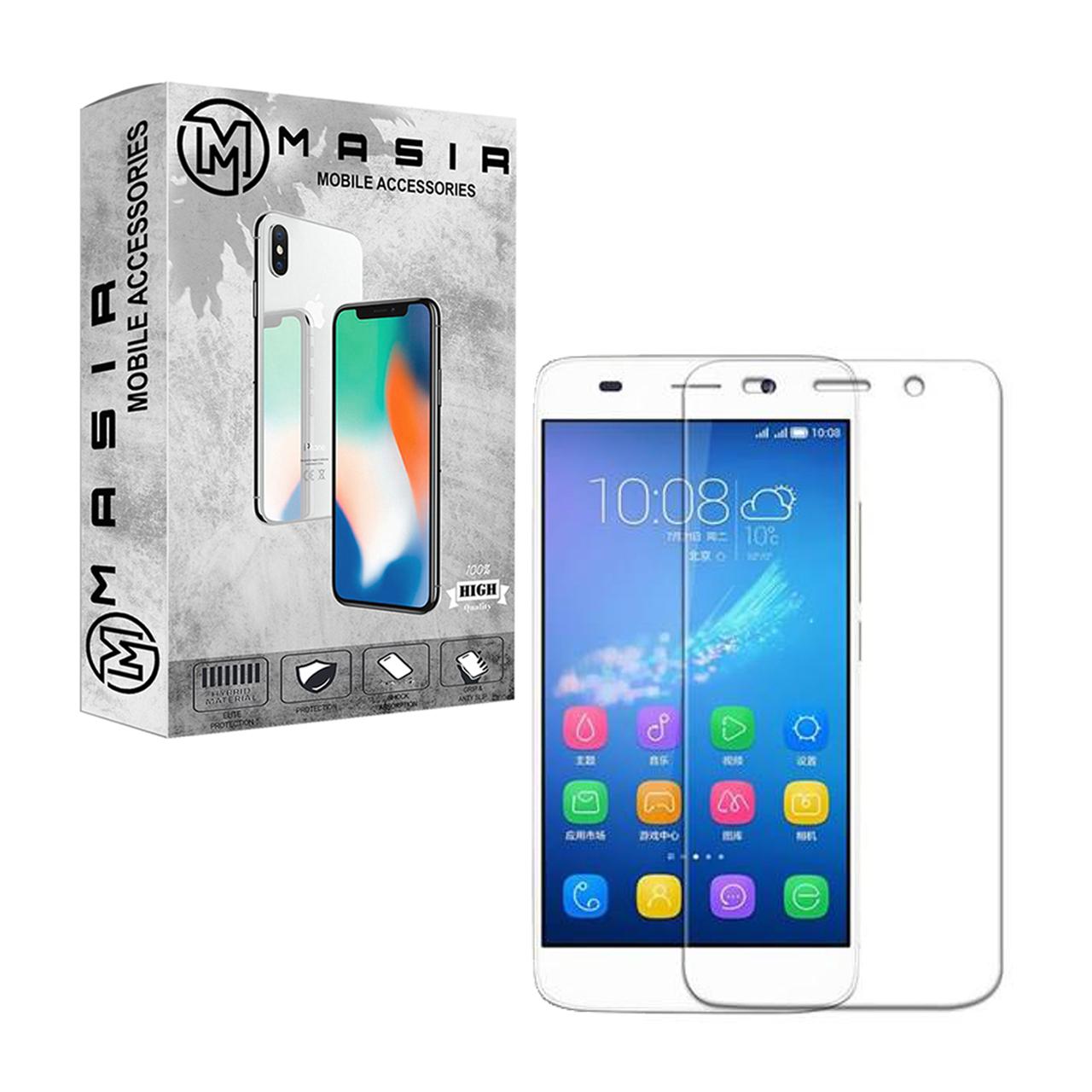 محافظ صفحه نمایش مسیر مدل MGMJ-1 مناسب برای گوشی موبایل هوآوی Y6 Pro              ( قیمت و خرید)