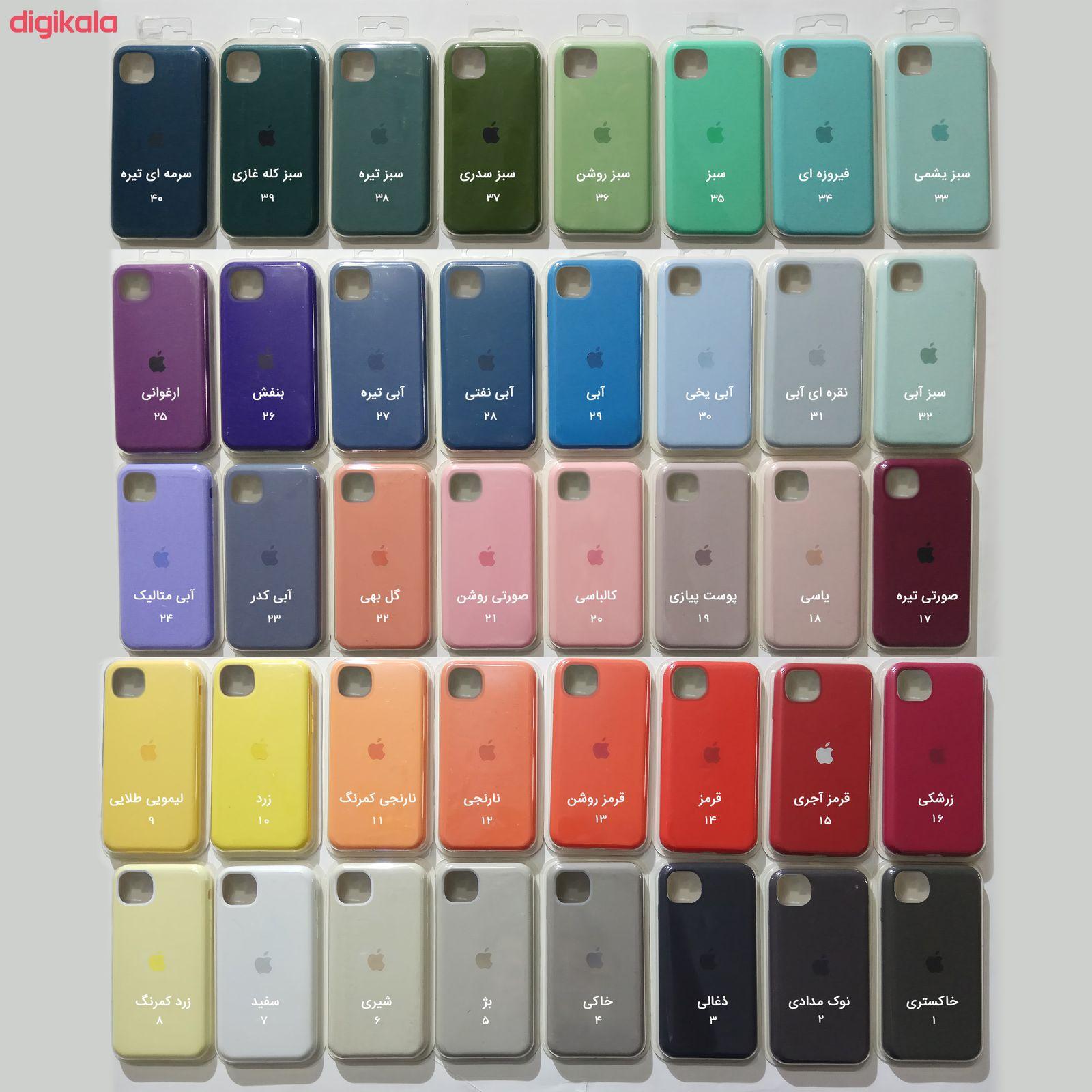 کاور وی کیس مدل Si01 مناسب برای گوشی موبایل اپل iPhone 11 main 1 2