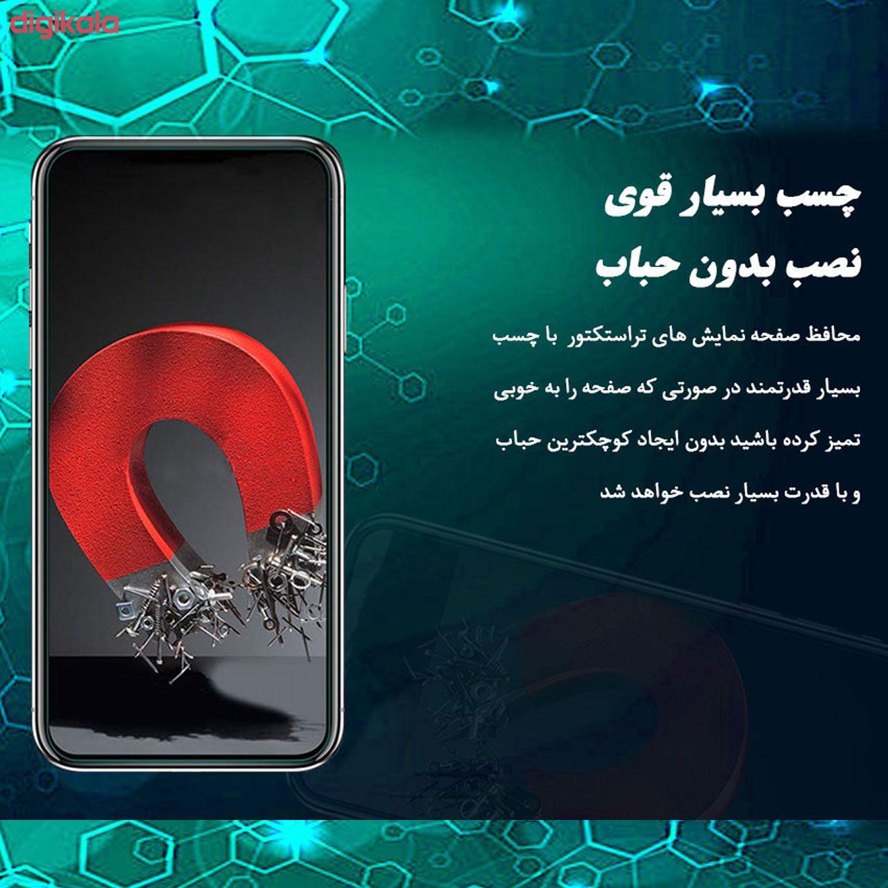 محافظ صفحه نمایش تراستکتور مدل GLS مناسب برای گوشی موبایل شیائومی Mi A2 Lite / Redmi 6 Pro main 1 9