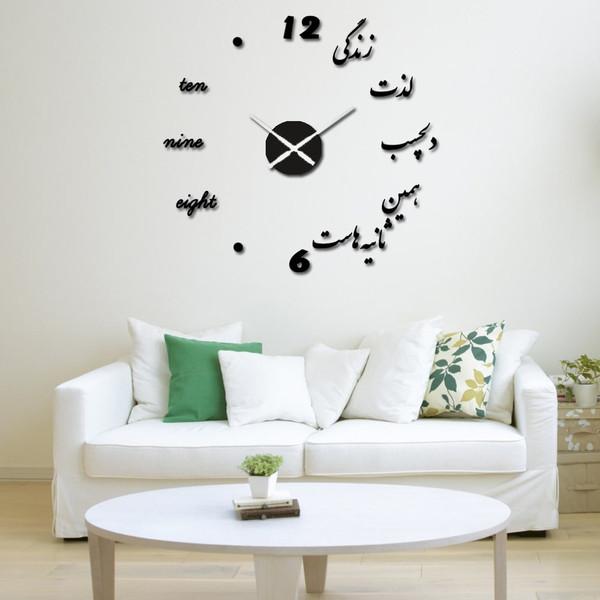 ساعت دیواری مدل لایف کد 10117