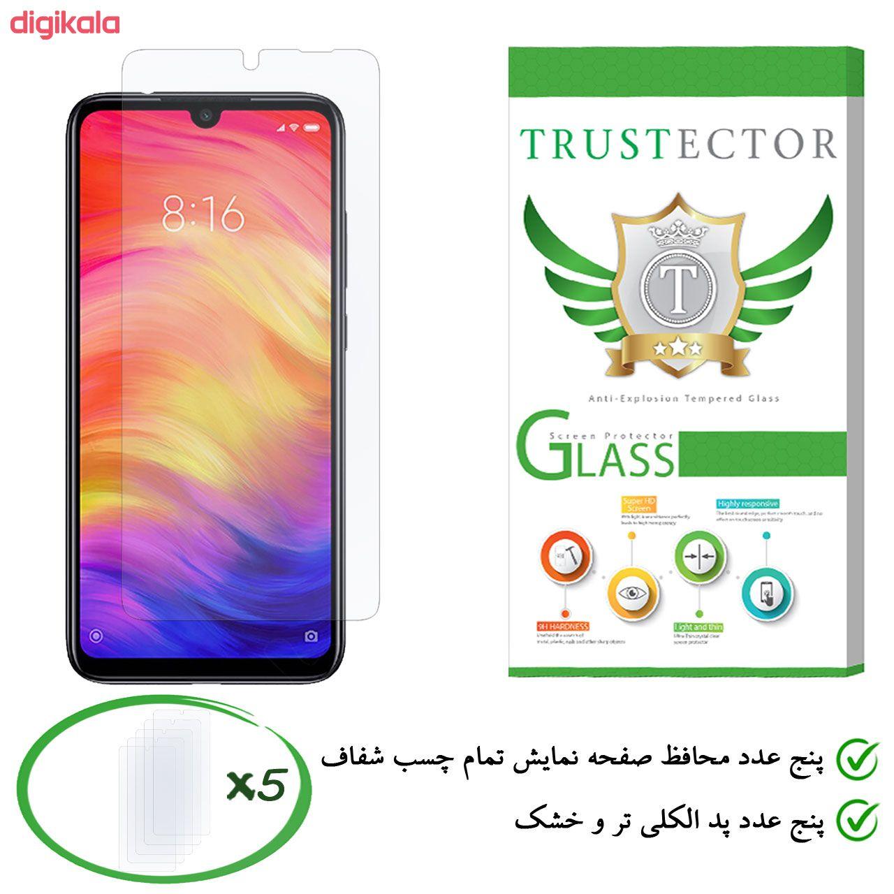 محافظ صفحه نمایش تراستکتور مدل GLS مناسب برای گوشی موبایل شیائومی Redmi Note 7 بسته 5 عددی main 1 8
