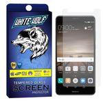 محافظ صفحه نمایش وایت ولف مدل WGS مناسب برای گوشی موبایل هوآوی Mate 9