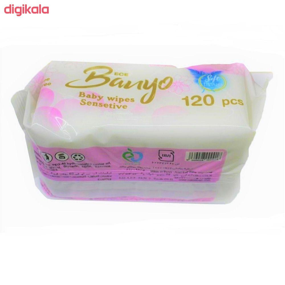 دستمال مرطوب کودک بانیو مدل ECE001 بسته 120 عددی main 1 1
