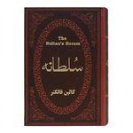کتاب سلطانه اثر کالین فالکنر انتشارات پارمیس