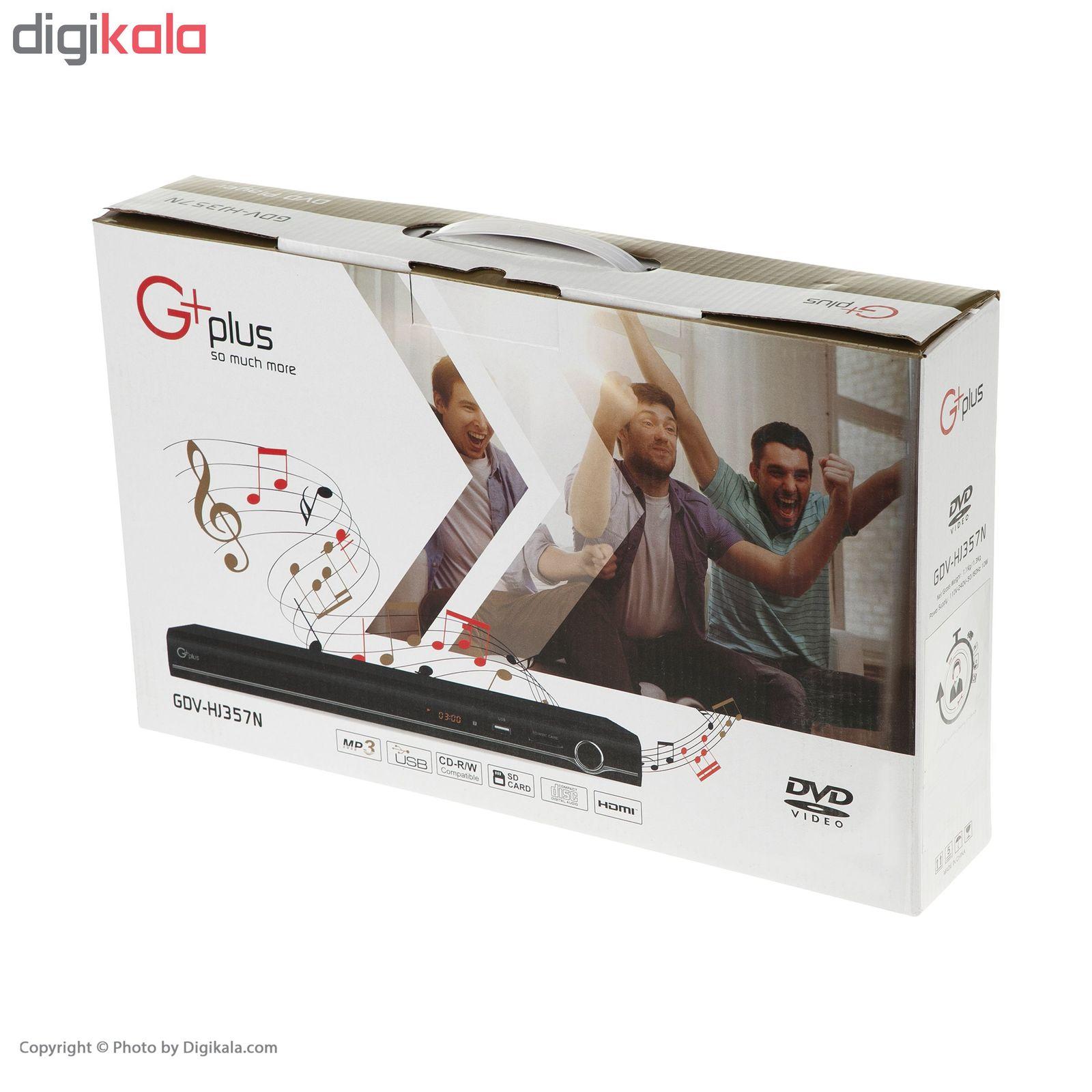 پخش کننده دی وی دی جی پلاس مدل GDV-HJ357N main 1 12