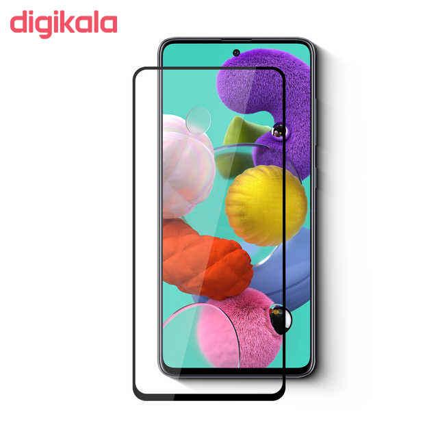 محافظ صفحه نمایش مدل frg مناسب برای گوشی موبایل سامسونگ Galaxy A51 main 1 1