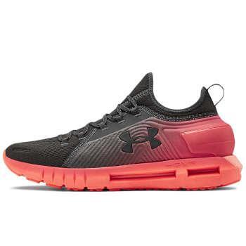 کفش مخصوص دویدن مردانه آندر آرمور کد H-522