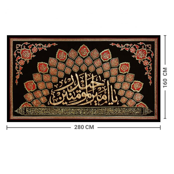 خرید                      پرچم طرح یا امیر المؤمنین حیدر کد ۴۴