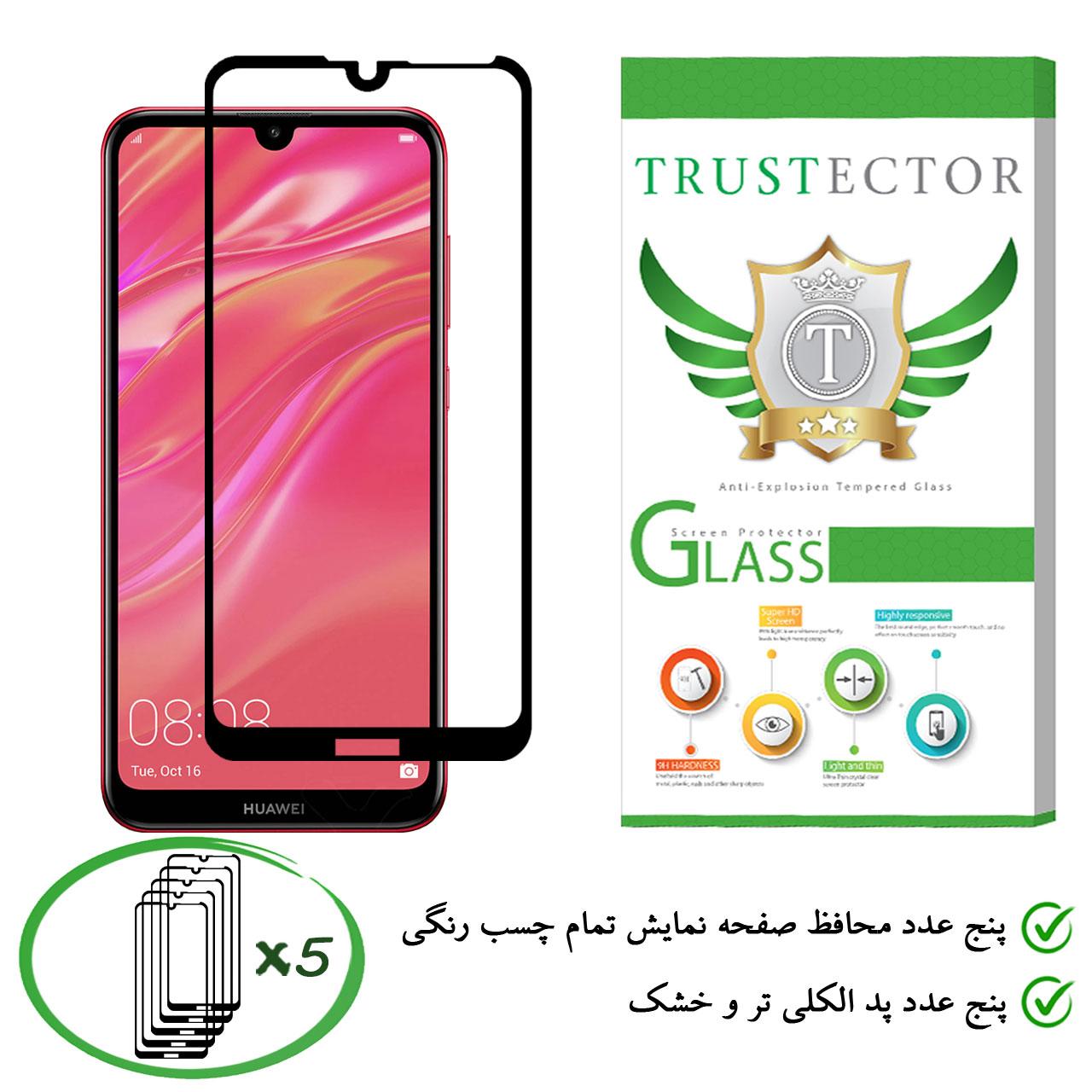 محافظ صفحه نمایش تراستکتور مدل GSS مناسب برای گوشی موبایل هوآوی Y7 Prime 2019 بسته 5 عددی main 1 3