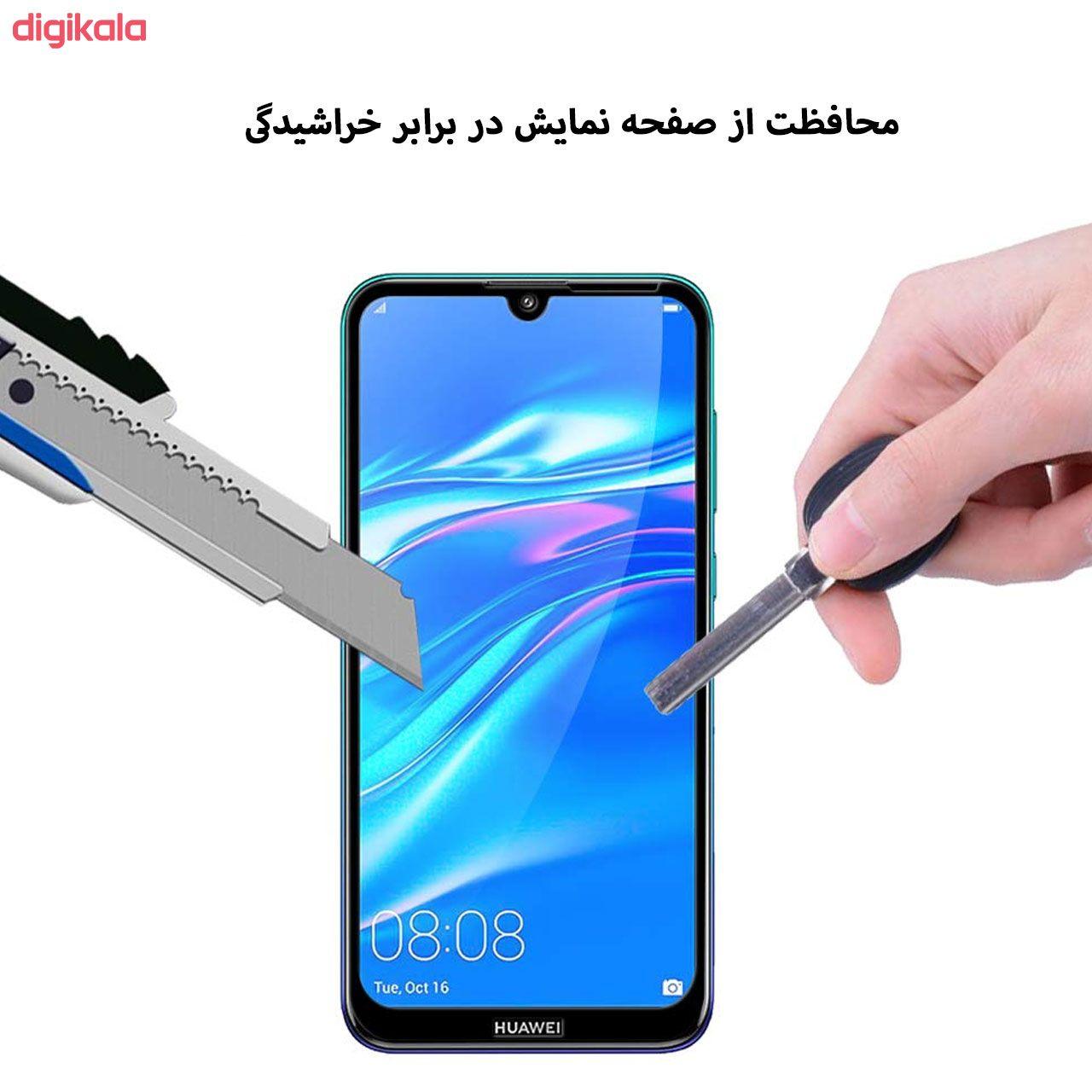 محافظ صفحه نمایش تراستکتور مدل GSS مناسب برای گوشی موبایل هوآوی Y7 Prime 2019 بسته 5 عددی main 1 6