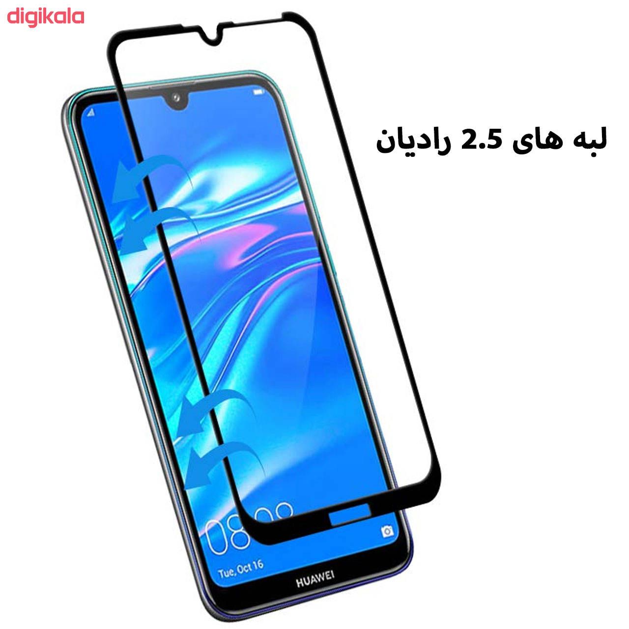 محافظ صفحه نمایش تراستکتور مدل GSS مناسب برای گوشی موبایل هوآوی Y7 Prime 2019 بسته 5 عددی main 1 7
