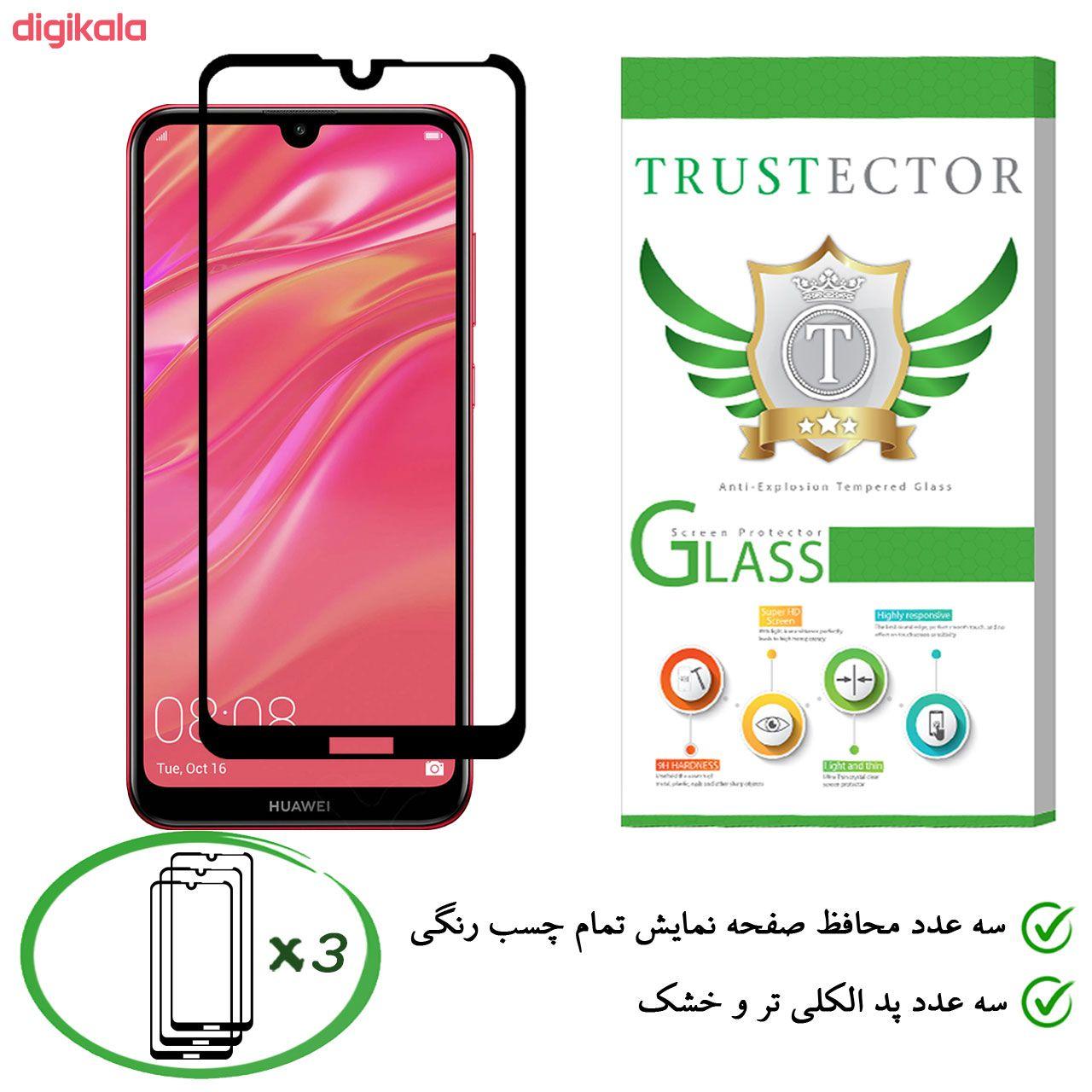 محافظ صفحه نمایش تراستکتور مدل GSS مناسب برای گوشی موبایل هوآوی Y7 Prime 2019 بسته 3 عددی main 1 3