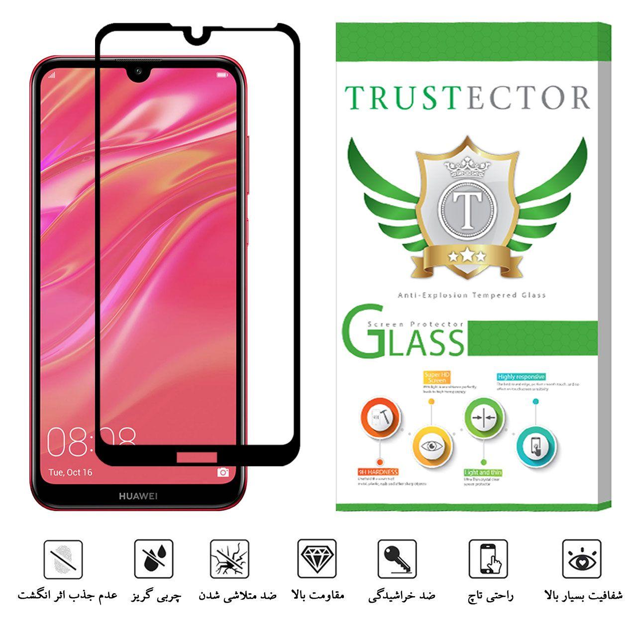 محافظ صفحه نمایش تراستکتور مدل GSS مناسب برای گوشی موبایل هوآوی Y7 Prime 2019 main 1 4