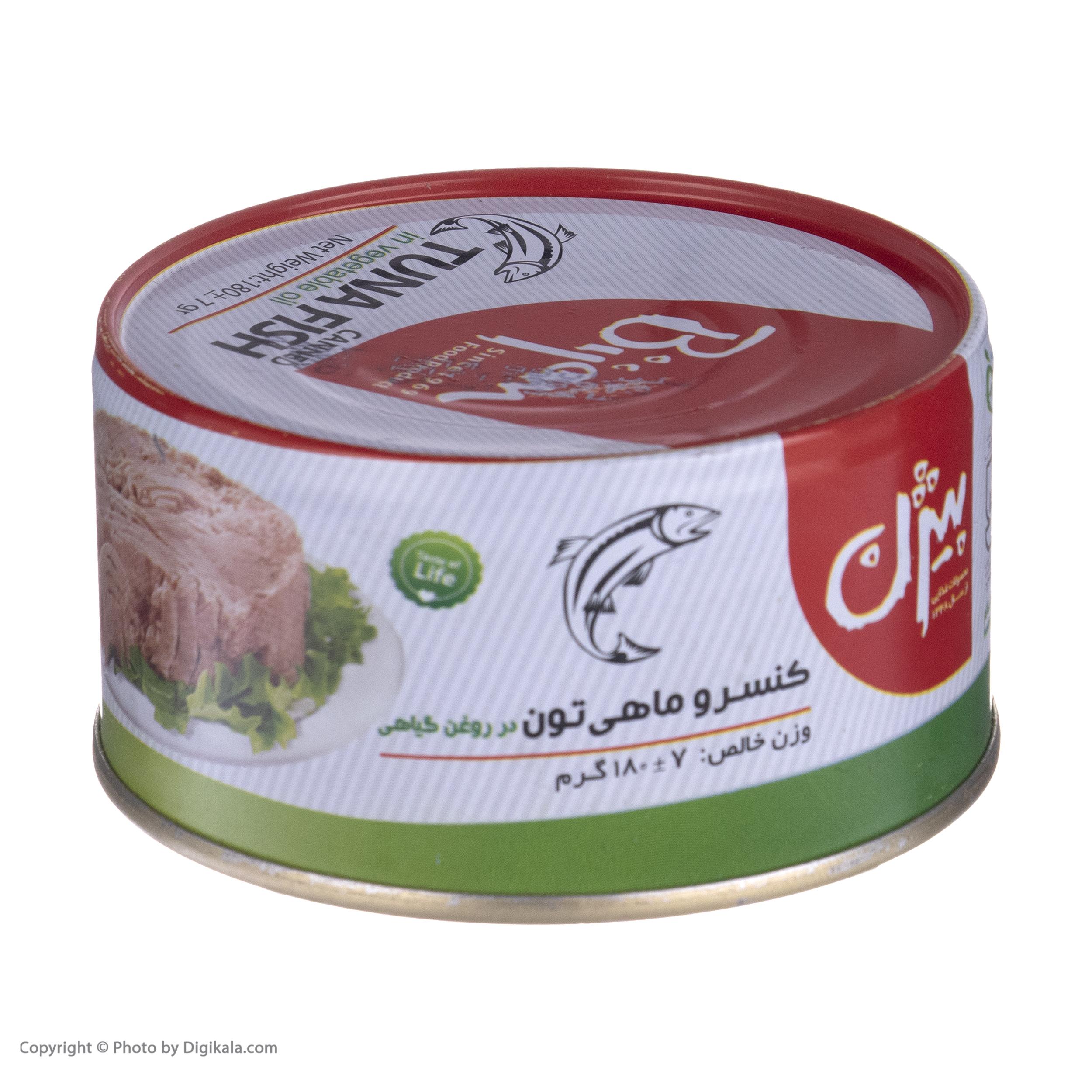 کنسرو ماهی تون در روغن گیاهی بیژن - 180 گرم main 1 1