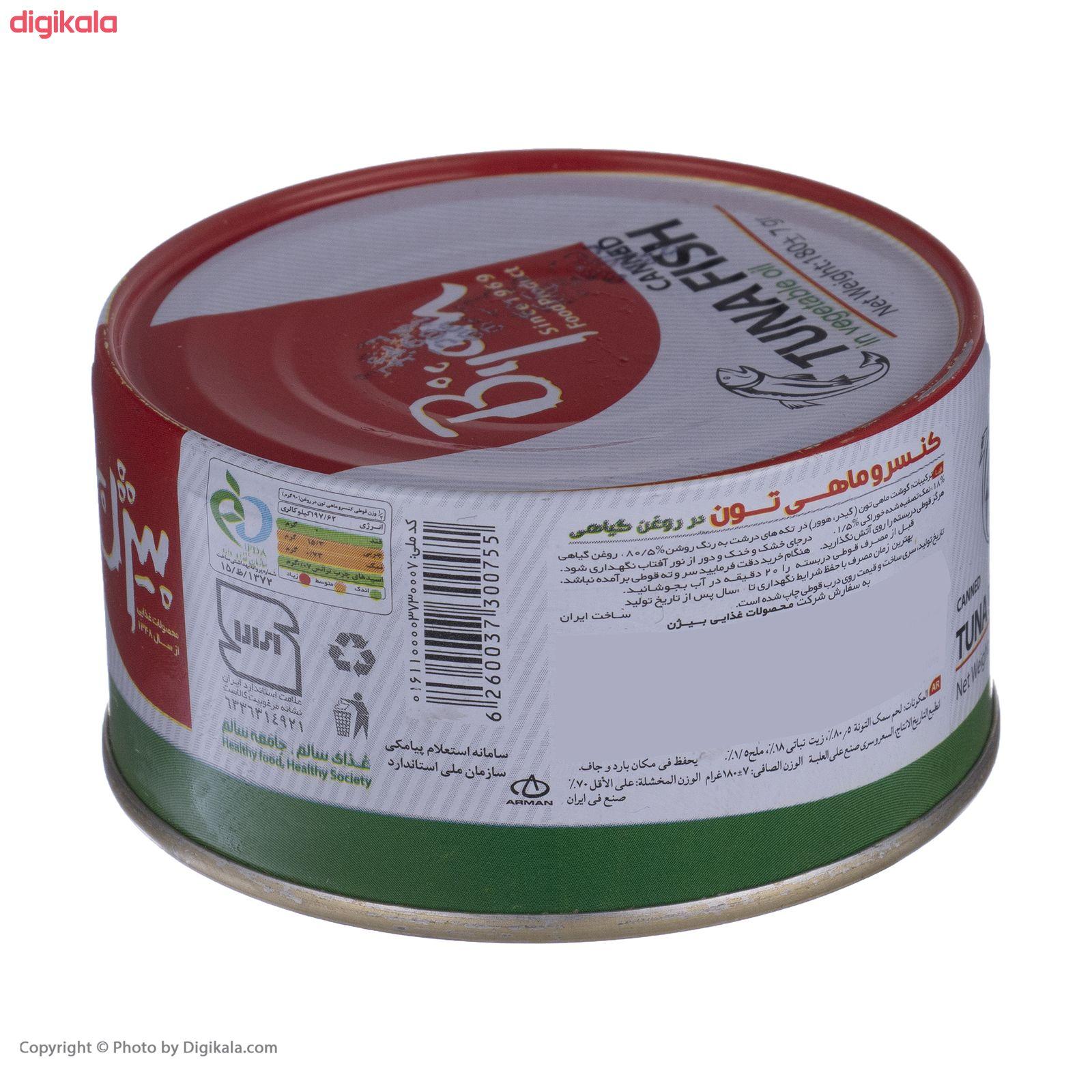 کنسرو ماهی تون در روغن گیاهی بیژن - 180 گرم main 1 2