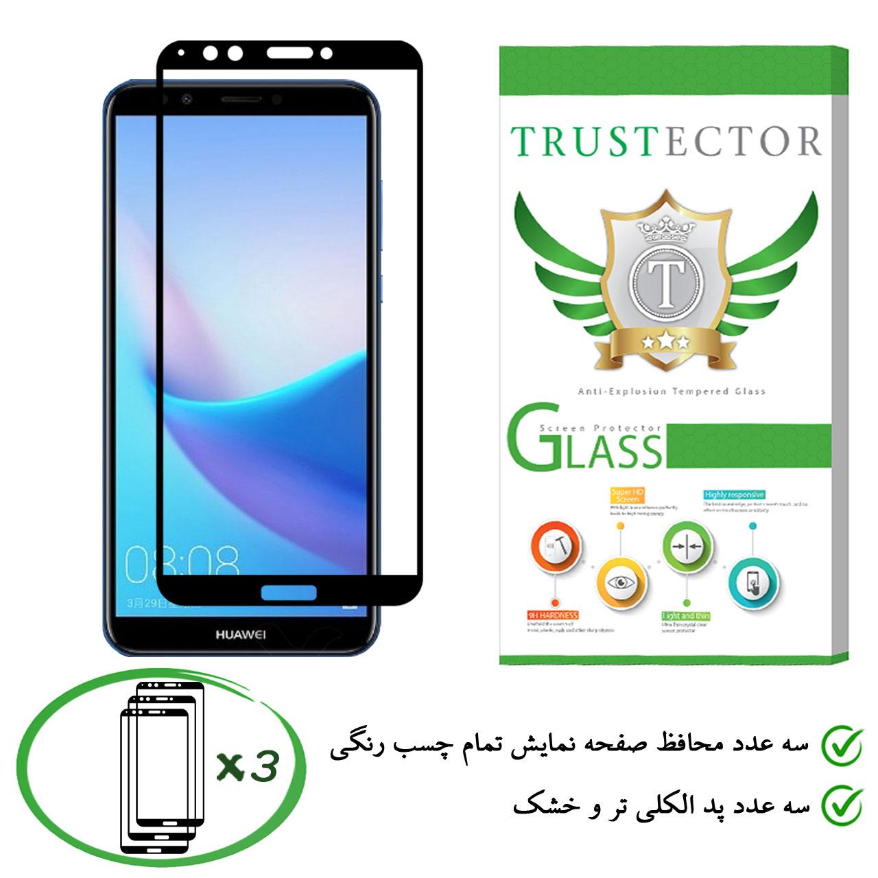 محافظ صفحه نمایش تراستکتور مدل GSS مناسب برای گوشی موبایل هوآوی Y7 Prime 2018 / آنر 7C بسته 3 عددی main 1 6