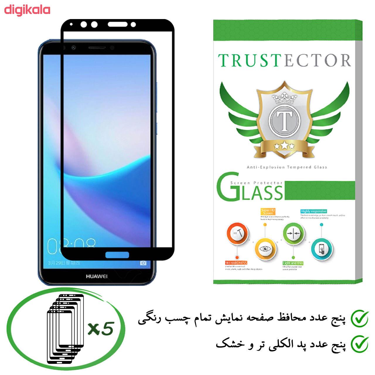 محافظ صفحه نمایش تراستکتور مدل GSS مناسب برای گوشی موبایل هوآوی Y7 Prime 2018 / آنر 7C بسته 5 عددی main 1 6