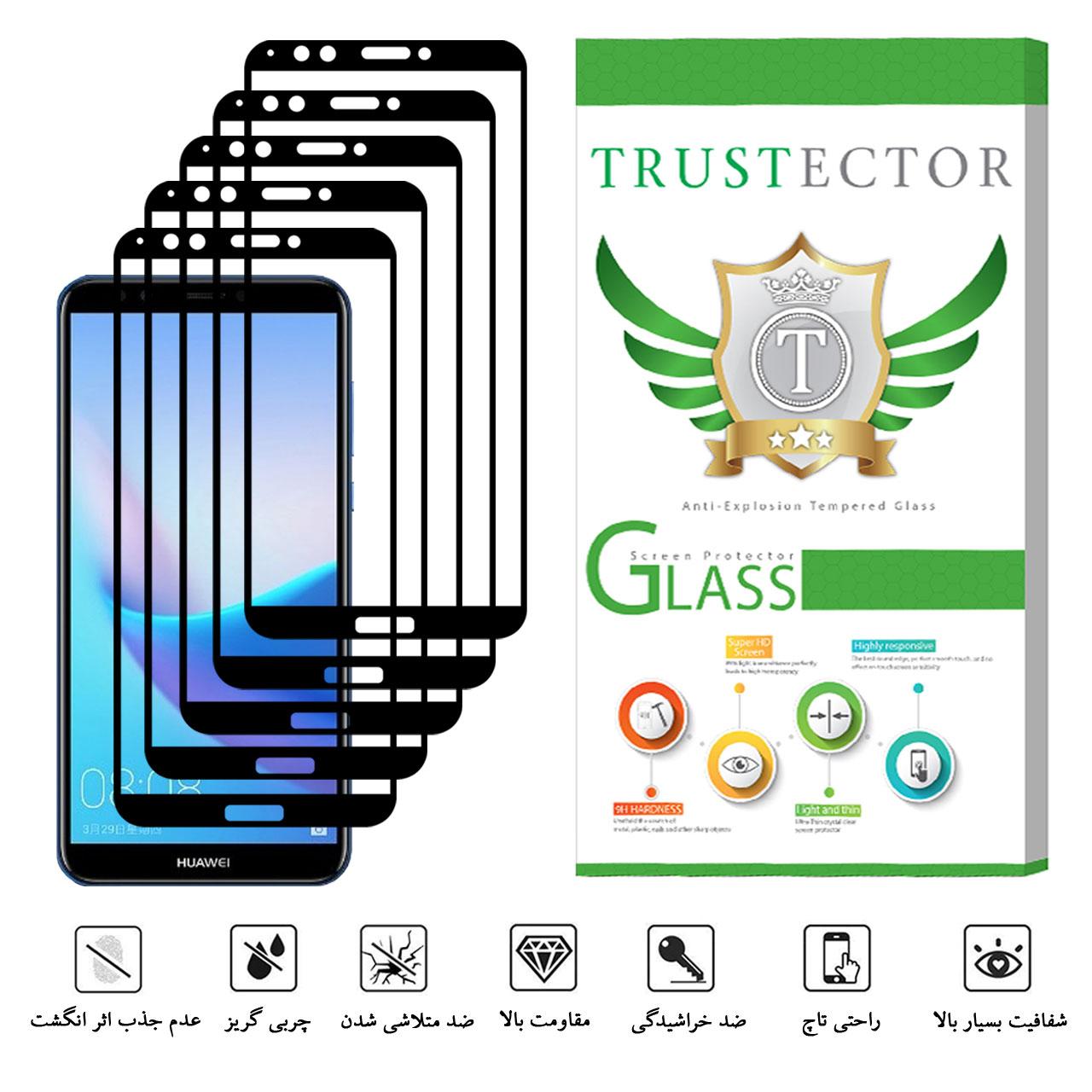 محافظ صفحه نمایش تراستکتور مدل GSS مناسب برای گوشی موبایل هوآوی Y7 Prime 2018 / آنر 7C بسته 5 عددی main 1 7