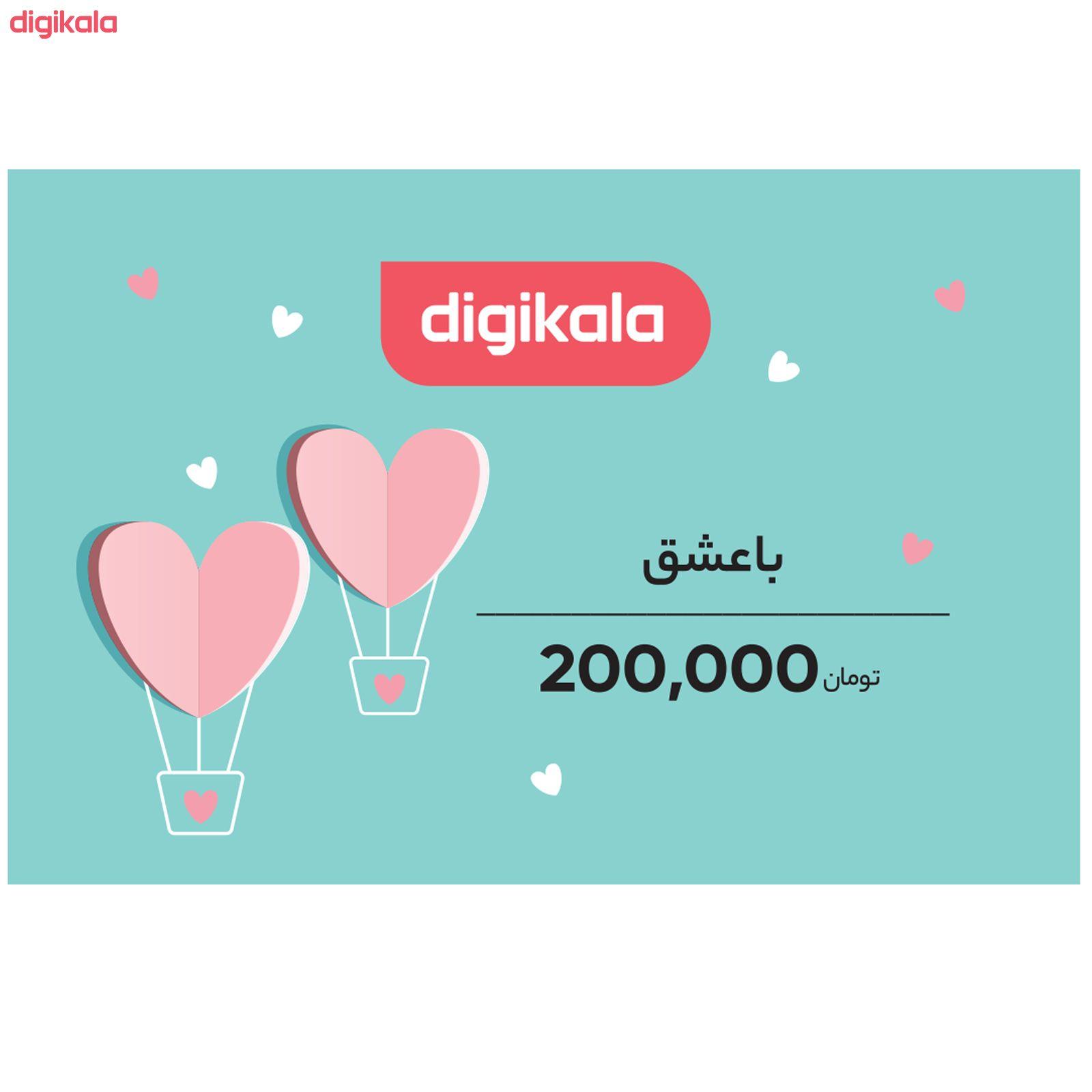 کارت هدیه دیجی کالا به ارزش 200,000 تومان طرح عشق main 1 1