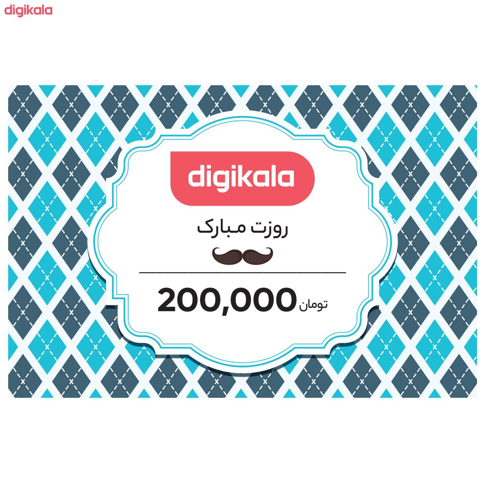 کارت هدیه دیجی کالا به ارزش 200,000 تومان طرح روز مرد  main 1 1