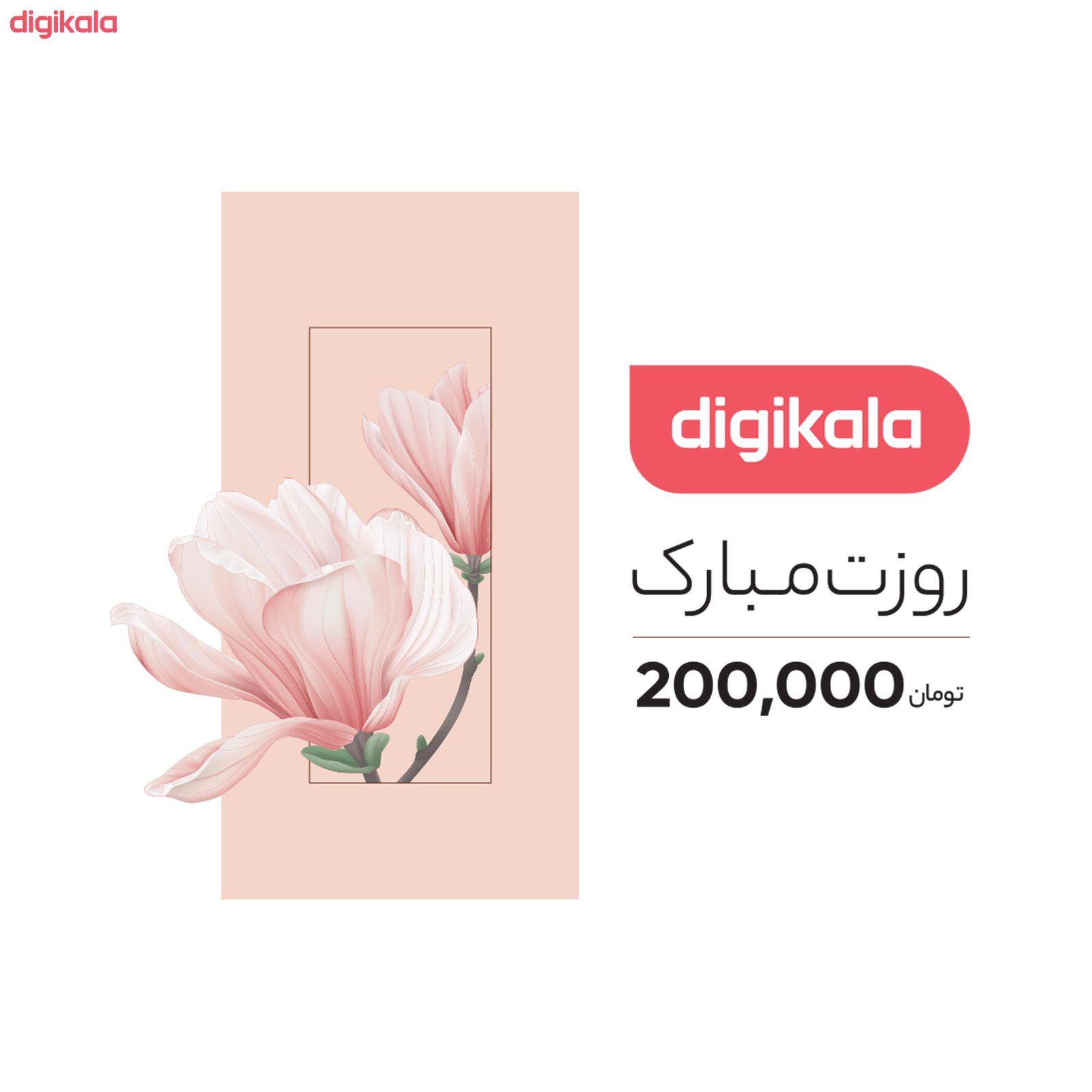 کارت هدیه دیجی کالا به ارزش 200,000 تومان طرح روز زن  main 1 1