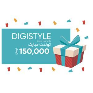 کارت هدیه دیجی استایل به ارزش 150,000 تومان طرح تولدت مبارک