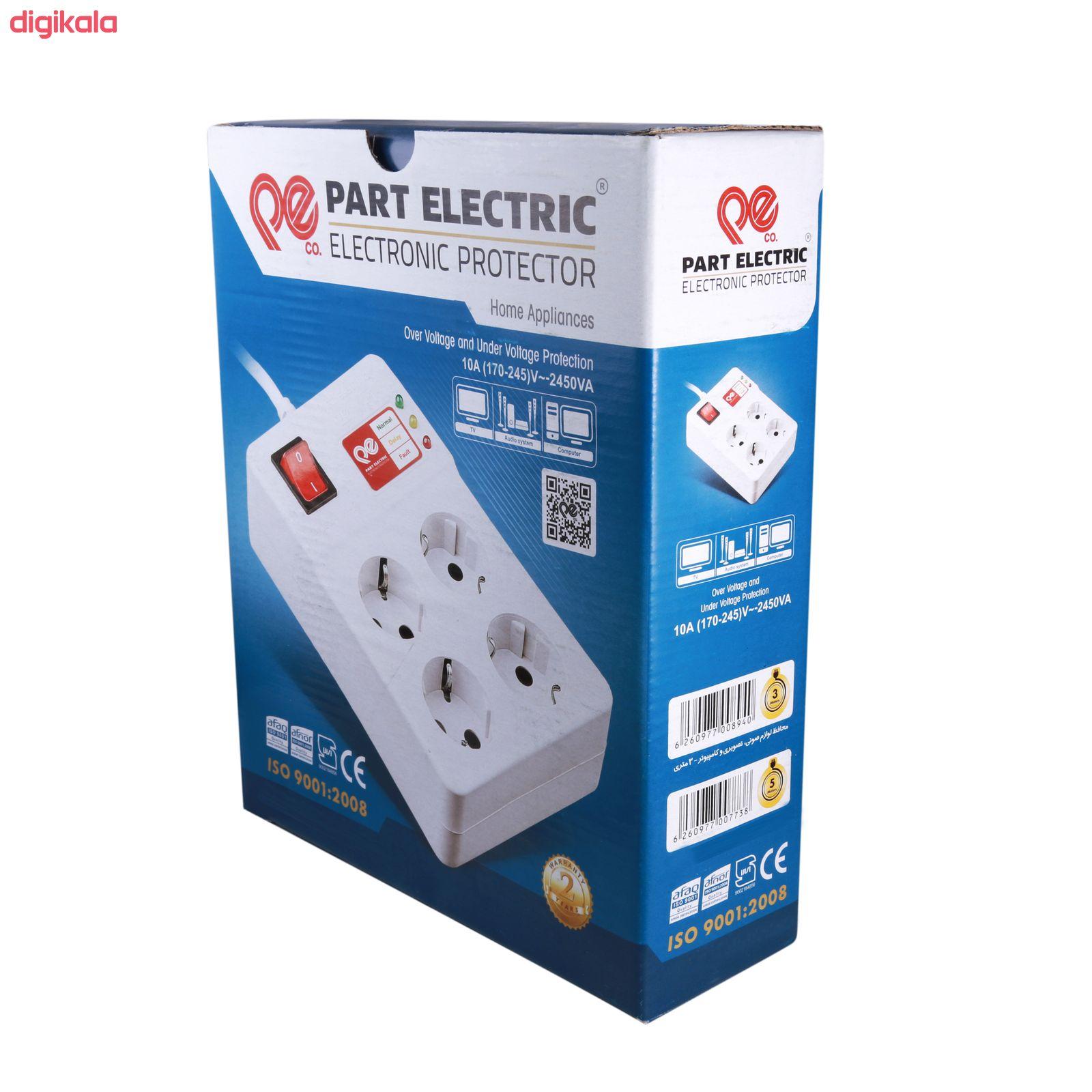چندراهی برق و محافظ ولتاژ پارت الکتریک مدل PE-4S3M main 1 2