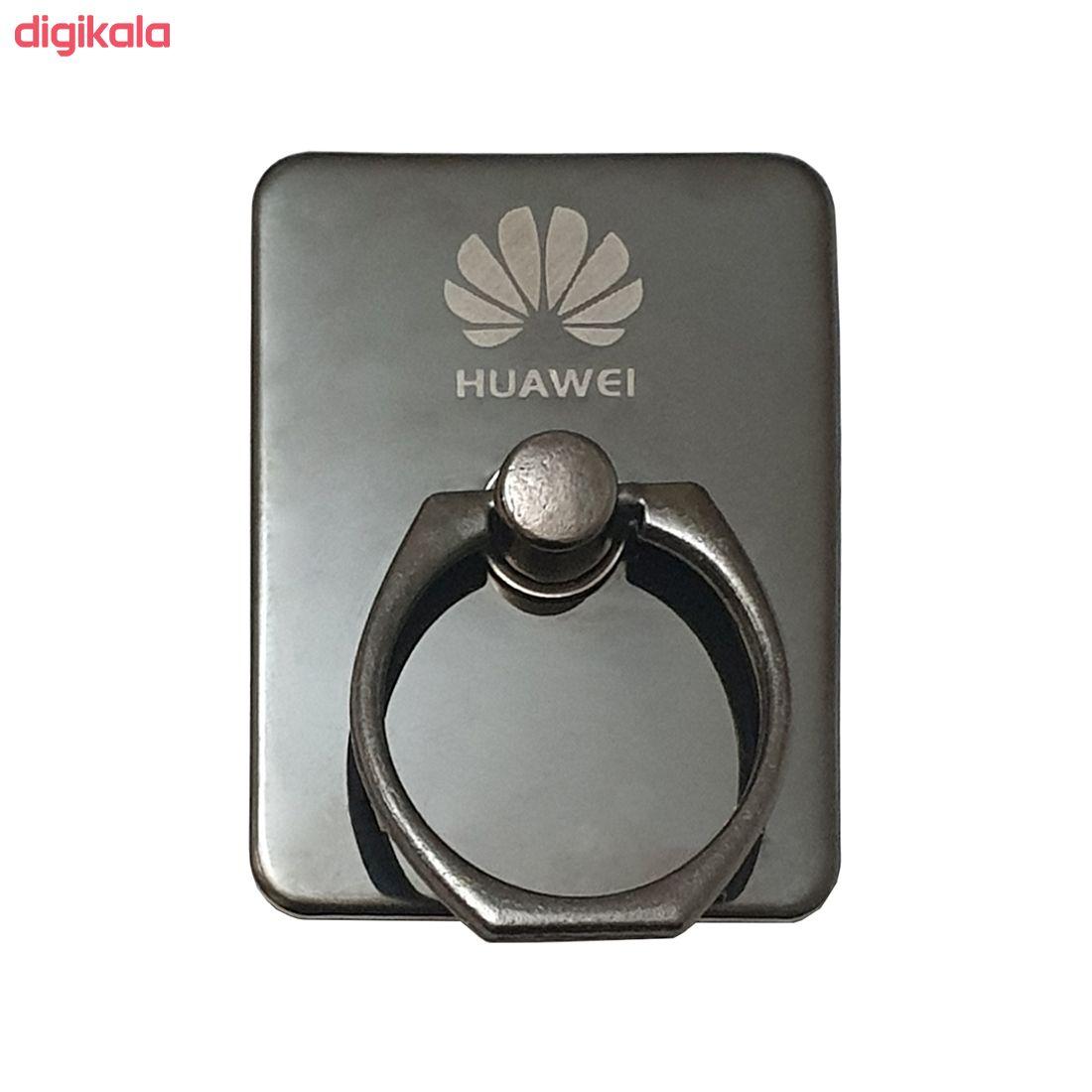 حلقه نگهدارنده گوشی موبایل هوآوی مدل RNG-03 main 1 2