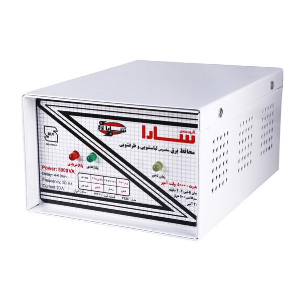 محافظ ولتاژ گروه صنعتی سارا ترانس مدل SIG-P5000VA