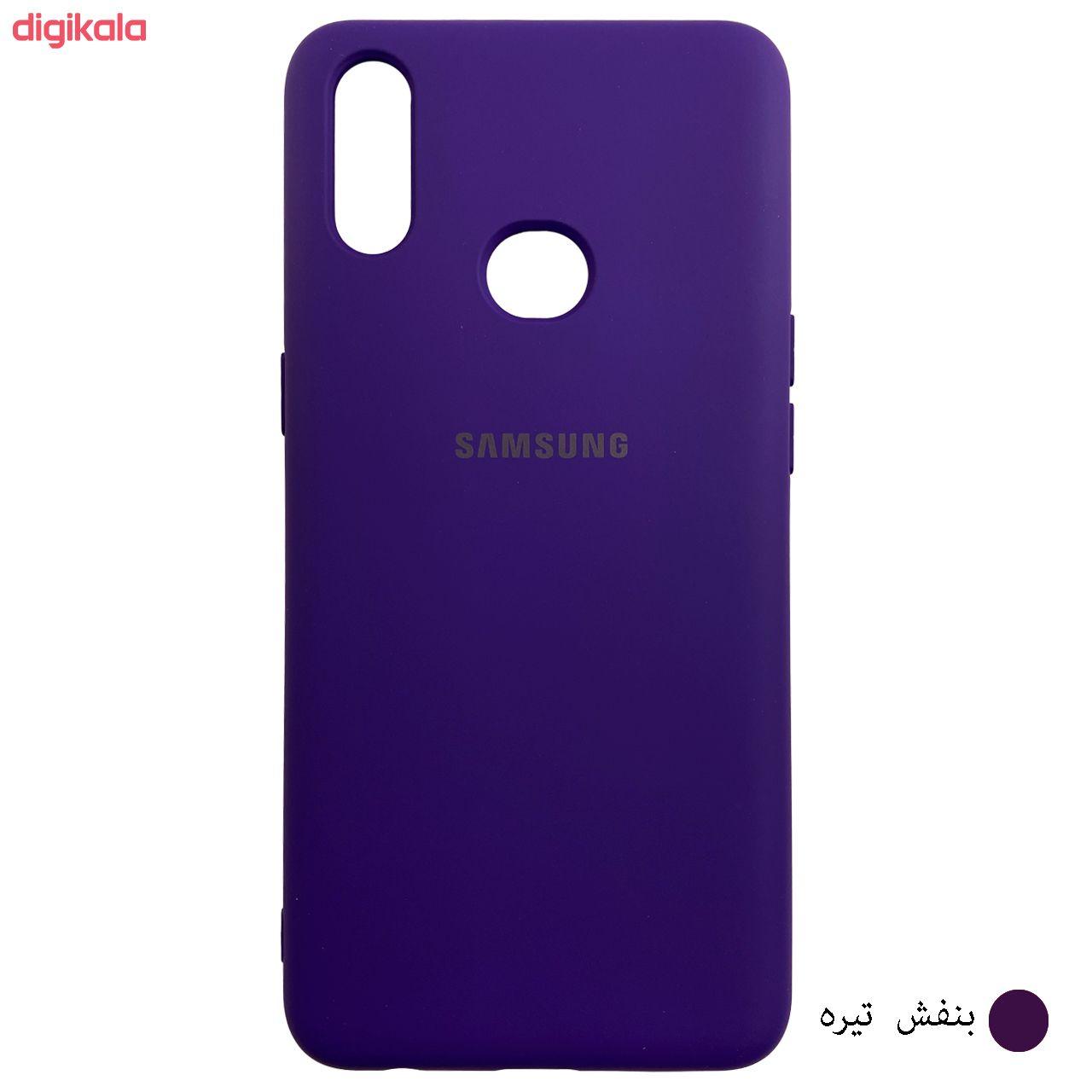 کاور مدل SCN مناسب برای گوشی موبایل سامسونگ Galaxy A10s main 1 5
