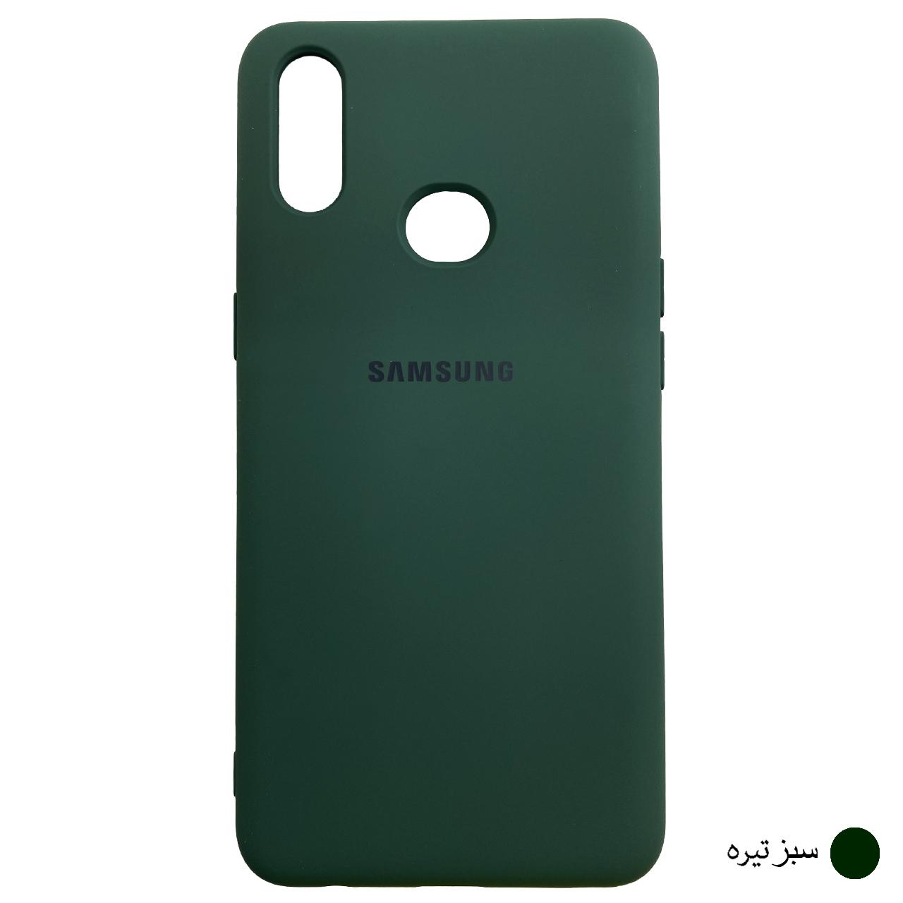 کاور مدل SCN مناسب برای گوشی موبایل سامسونگ Galaxy A10s main 1 9